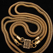 SALE c.1940s Vintage Sterling Vermeil Double Snake Rope Chain Necklace