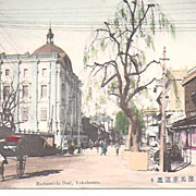Hand Tinted Postcard~Yokohama Japan~Pre World War One