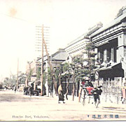 Japan Hand Tinted Postcard~Yokohama Japan~Pre First World War