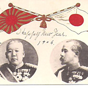1906 Japan Postcard~War Generals~Kodama Gentaro~Rising Sun Flag