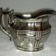 Ornate English Silver Lustre Creamer c. 1820
