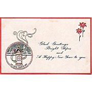 Happy New Year Greeting Postcard - 1915