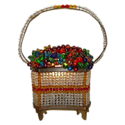 "SALE Spectacular Czech Glass Fruit Basket  ""RAREST SHAPE"""