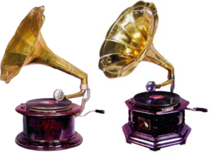 More styles of new phonographs