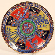 Japanese porcelain charger platter with multiple colors and gold trim