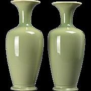 Rookwood Pottery Vases Celadon Green (Shape #216), 1942