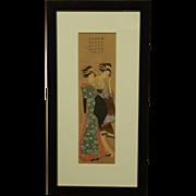 Elegant Japanese Wood Block Print