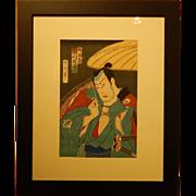 Toyokuni (1768-1825) Japanese Wood Block Print
