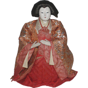 REDUCED Vintage Japanese Geisha Doll with Glass Eyes