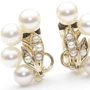 Cultured Pearl Earrings, Leaf Design, c. 1950