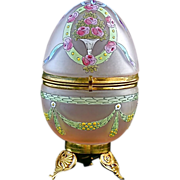 "SOLD 5.5""h Art Deco period egg shaped trinket Box, hinged lid, pink satin enamelled glass"