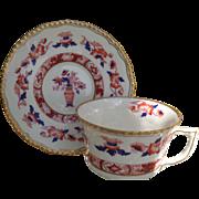 Antique Royal Doulton Robert Allen 1892 Garden Urn Imari Gold Teacup and Saucer