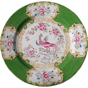 "Mintons Green Cockatrice Dinner Plate 10 1/4"" 4863"