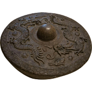 SALE Antique 19th c  Bronze Dorsal Fin Naga Gong from Borneo