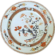 Large Imari Platter Charger from 1900s Vintage, Antique, Large 12.75""