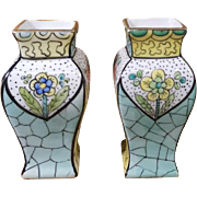 Rar pair of  french limoges Vases about 1900
