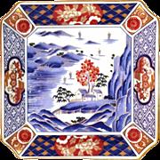 REDUCED Vintage Japanese  Arita Kasan Imari Serving Dish