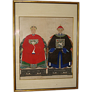 Magnificent Antique Chinese Ancestral Painting