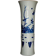 SOLD Antique Chinese Porcelain Blue and White Vase