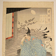 """Rendezvous by moonlight"" Woodblock Print  by Yoshitoshi"