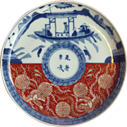 Imari Boat and Rooster Plate Antique 9""