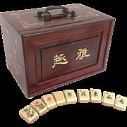 Mah Jongg Set Complete 8 Jokers Vintage