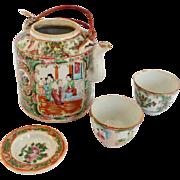 Chinese Rose Medallion Tea Set in Woven Basket