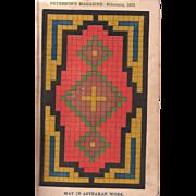 1871 Bound Volume Peterson's Magazine