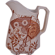 Small Aesthetic Movement Pitcher