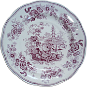 Pagoda Pattern Plate: Lush basket of flowers and fruit, two birds