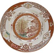 """""""Mikado"""" plate: Japanese scene with teahouse, lanterns, porch with railing"""