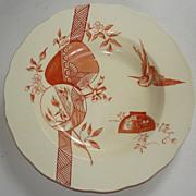 SOLD Peach color Paragon Soup-Oriental cranes in flight, fans, floral arrangement