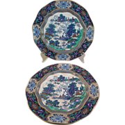 Pair of Booths China Blue and White Ming with Color Plates