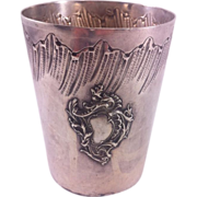 French Sterling Silver Timbale Cup Tumbler