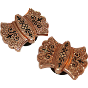 SOLD Victorian Stud Buttons c1875 12kt Gold Filled, Taille D'Epargne