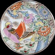 "Vintage Asian Japanese Flowering Tree Duck Painting Decorative Ceramic Plate 10 3/8"""