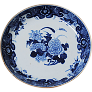 SALE Kangxi Blue & White Low Bowl Stunning 18th Century Treasure
