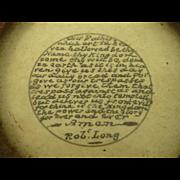 SOLD Antique Miniature Hand Written Lords Prayer Framed Robt Long