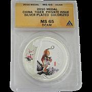 ANACS 2010 Medal China Tiger MS 65 Dcam