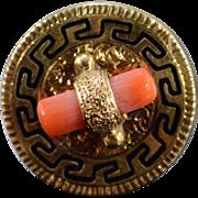 14K Victorian Coral Black Enamel Slide Bracelet Charm/Pendant Yellow Gold