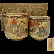 Japanese Antique Satsuma-yaki 薩摩焼  Rare Pair of Tea Cups Signed Jukan Chin 縦貫