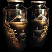 Japanese Vintage Pair of MetalWare Vases with Mt. Fuji Scene