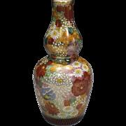 Japanese Kutani Porcelain Double Gourd Sake Bottle in Hanazume by Shoza 九谷 昇山