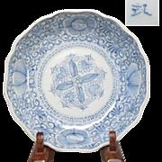Japanese Antique ko-Imari  伊万里 Blue and White Porcelain Bowl in Sen-gaki Design