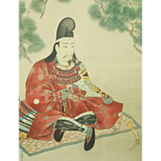 "SOLD Japanese Hanging Scroll ""Samurai and Pine Tree"" Print of Work by Famous 横山"