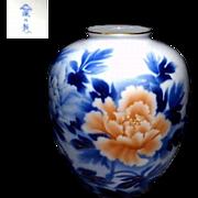 Japanese Vintage Arita 深川  Fukagawa Porcelain Floral Vase