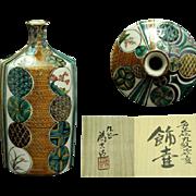 Japanese Kutani Porcelain Sake Bottle of Maru-mon Decoration by Famous Modern Potter Tamekichi