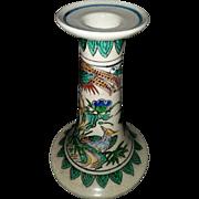 Rare Japanese Antique Kiyomizu Satsuma Pottery Candlestick by Famous Gyōzan 暁山