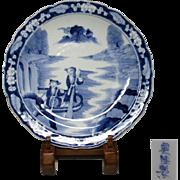 Japanese Antique Hirado 平戸 Porcelain Decorative Blue and white Nakazawa Plate