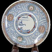 Japanese ko- Imari/ Arita- yaki Large Blue and White Porcelain Platter